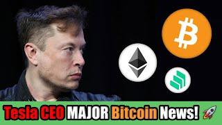 Elon Musk May Skyrocket the Bitcoin Price in 2021! Tesla CEO's Billion $$$ Look into Cryptocurrency!