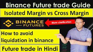 Binance Future Trade - Differences Between Isolated Margin and Cross Margin in Hindi