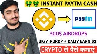 Earn 300$ Instant | Coinmarketcap new airdrops | O3 swap airdrop | New Crypto airdrop 2021