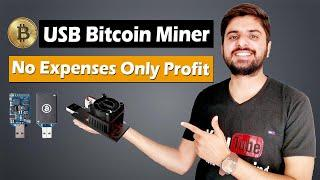 Start Bitcoin Mining With USB Miner   No Expenses Only Profit   USB Bitcoin Miner