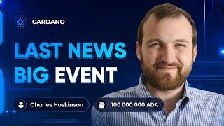 Cardano King Coins! Сardano rises high! Breaking NEWS for all ADA holders! #Cardano