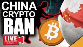 ️Alert China Bans Bitcoin!! (Top 5 Things To Watch In Crypto This Week)
