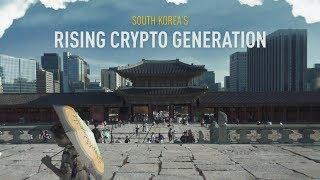 Korea's Rising Crypto Generation | Cointelegraph Documentary