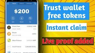 Trust wallet free tokens | Worth of 100$ | New airdrop | Instant Claim |  Ultimate Cash