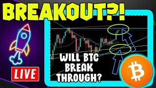 IS BITCOIN PRICE ABOUT TO BREAKOUT?! URGENT BTC MOVE INCOMING!