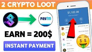 Get Free 200$ | New Crypto Airdrop 2021 | Bitcoin Earning Apps | Solanium Airdrop Withdraw