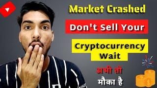 Urgent Update Don't Sell Your Cryptocurrency | Market Crashed | China Bans | Hold Or Sell