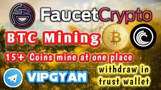 Faucet Crypto | Btc Mining | Eth Mining | Withdraw In Trust Wallet | Bittorrent Mining