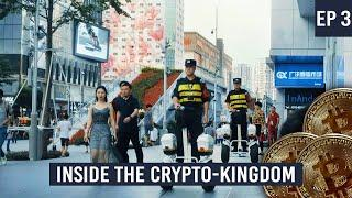 Bitcoin Film | Documentary On Cryptocurrencies | In Code We Trust | Crypto News | Blockchain Tech