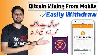 Bitcoin Mining From Mobile With Crypto Tab Browser | Easily Withdraw Payment | Complete Guide