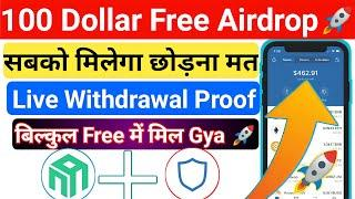 100 Dollar Free Airdrop 100% Real Recieve In Trust Wallet   Big Airdrop Trust Wallet   Airdrop