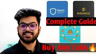 How to Use Pancake Swap|| Setup and Complete Guide to buy crypto