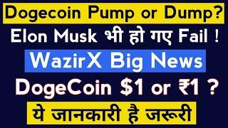 Dogecoin Prediction and Wazirx News   Best Cryptocurrency To Invest 2021 on WazirX   Crypto News