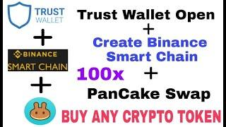 How to Binance Smart chain Connect Trust wallet and connect Pancakeswap Exchange and Buy Token Hindi