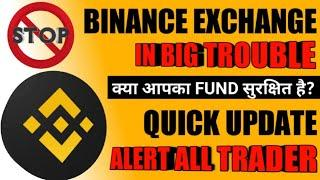 Don't panic: binance in trouble zone   alert all binance trader   quick crypto market update
