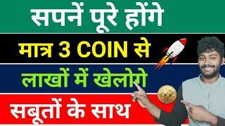 TOP 3 Altcoin To Buy Now August last Month 2021   Best Cryptocurrency To Invest 2021   Top Altcoin