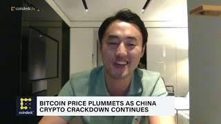 Bitcoin Price Plummets as China Crypto Crackdown Continues | First Mover - CoinDesk TV