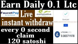 Every 0 Second 120 Satoshi/btc Faucet Instant Payout/litecoin Faucet/high Paying Faucet 2021