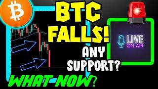 BITCOIN PRICE FALLS! WHY IS THIS HAPPENING AND WHERE IS BTC SUPPORT?