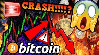 WARNING!!! BITCOIN STRUCTURE BROKEN?!!! MORE PAIN COMING?! [harsh truth you must hear]