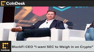 BlockFi CEO Wants SEC to Weigh in on Crypto Lending