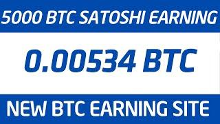 CLAIM 5000 BTC SATOSHI FAUCET PAY EARNING SITE 2021|EARN MONEY WITHOUT INVESTMENT LIVE PAYMENT PROOF