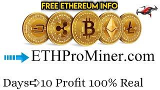 Ethprominer Free Ethereum Step by step All Information   Free Earning Bitcoin