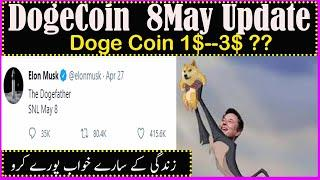 Doge Coin Price Prediction 1$    DOGE COIN BIG Update  BY ELON MUSK