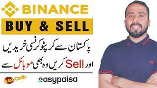 How To Buy and Sell Crypto in Binance    Binance Tutorial For Beginners    Binance Exchange
