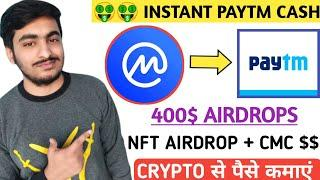 EARN FREE 400$ | COINMARKETCAP NEW AIRDROPS | OKEXCHAIN NEW AIRDROP | NEW CRYPTO AIRDROP 2021