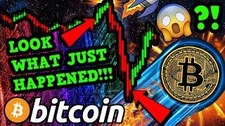 HOLY SH!!T!! BITCOIN JUST DID SOMETHING INCREDIBLE!!!! WHAT HAPPENS NEXT WILL SHOCK YOU!!!