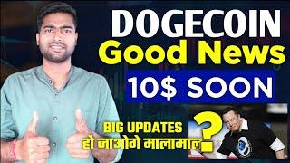 Dogecoin Price Increased (5X) - Dogecoin to the moon - SpaceX accepts Dogecoin as payment - elonmusk