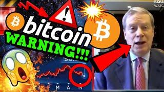 BITCOIN WARNING!!! THIS IS VERY SCARY.... DO YOU REALIZE WHAT HAPPENS NEXT?!!!