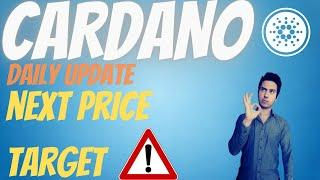 CARDANO(ADA) Short Term Realistic PRICE Prediction and Technical Analysis! Daily Update! 2021!