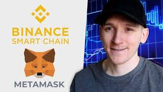 How to Connect MetaMask to Binance Smart Chain (Send BNB to MetaMask)