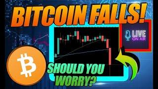 BITCOIN PRICE FALLS! BUT WHAT DOES IT REALLY MEAN FOR BTC?