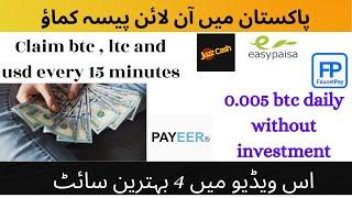 Highest Btc Faucet  Instant Payout Faucetpay.io   HasCoin New Crypto Website 2021   Btc Mining Site