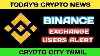 binance exchange issue unverified users Alert | Today's crypto news tamil | top 10 trending coins