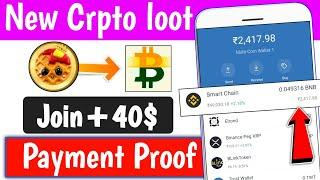 New 100$ Token Airdrop  New Airdrop Instant Payment | New Crypto Airdrop  pig token investment