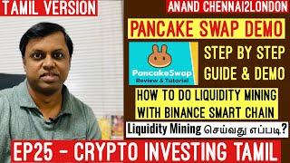 EP25 Crypto Investing Tamil   Pancake Swap Demo in Tamil   Liquidity Mining  BSC  Step by Step Guide