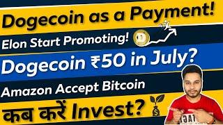 Doge ₹50 Soon? Dogecoin Prediction and Crypto News | Best Cryptocurrency To Invest 2021 on WazirX