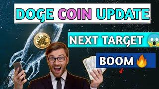 When Doge Coin Will Rise I Doge Coin Big News I Doge Coin Update I Bitcoin New Update #cryptocurency