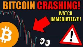 DIP!!! WARNING TO ALL NEW BITCOIN HOLDERS! All NEW Cryptocurrency Investors NEED To Watch This.