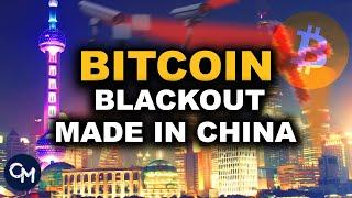 BITCOIN et le BLACKOUT MADE in CHINA ?