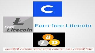 Earn Free Litecoin In Your Coinbase Account Immediately.