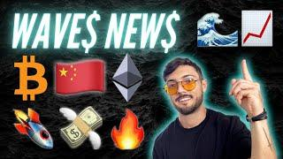 """China Just """"BANNED"""" Bitcoin and Cryptocurrency Transactions… My Take 