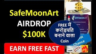 Earn Free SafeMoon Art Coins : $100 K : Airdrop Started : Best Altcoins : Top Altcoins to Buy