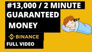 How To Make Money on Binance Without Trading: guaranteed to make money by watching this video