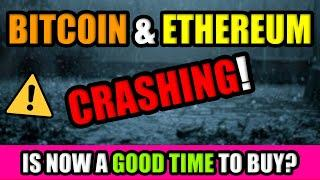 ️ CRYPTOCURRENCY CRASHING IN FEBRUARY 2021!! IS NOW A GOOD TIME TO BUY BITCOIN & ALTCOINS?