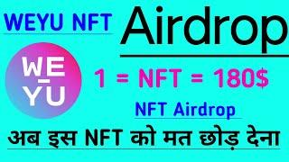 #meyu.io  New multichain k  NFT project Airdrop free NFT earn extra ticket and earn. Money